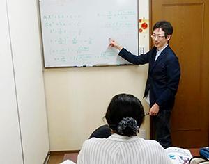 名古屋市東区にある個別指導の塾【ITO・ACADEMY】